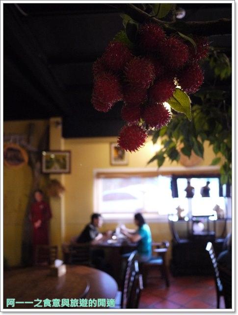 北海岸三芝美食越南小棧黃煎餅沙嗲火鍋聚餐image012