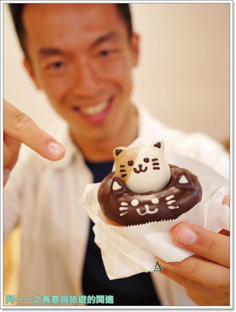 錦市場美食.本輪菓.動物甜甜圈..floresta.抹茶剉冰.療癒系image017
