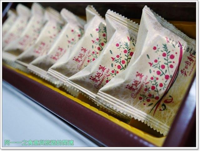 宜蘭羅東伴手禮奕順軒金棗蛋糕蔓越莓酥image023