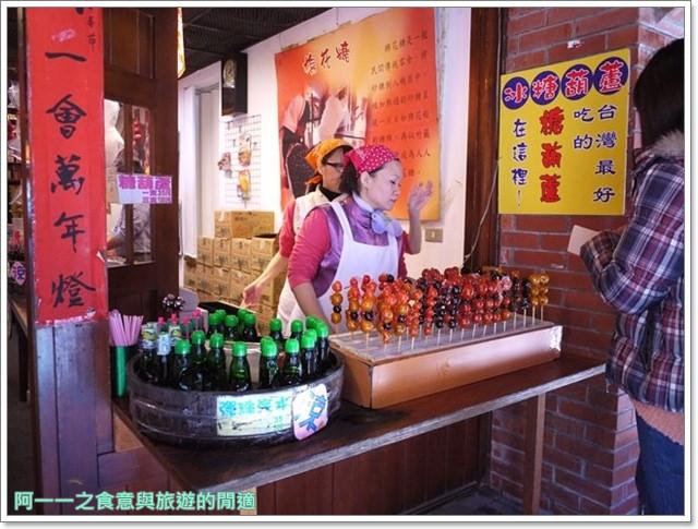 宜蘭傳藝中心糖蔥糖葫蘆image047