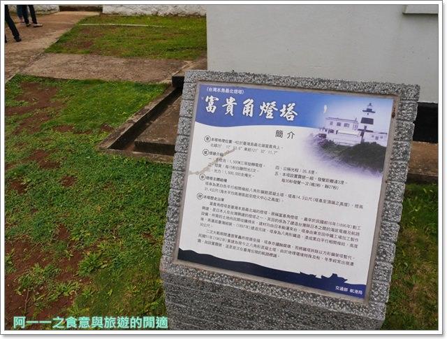 北海岸石門景點.富貴角燈塔.台灣百合.小旅行.踏青步道image042