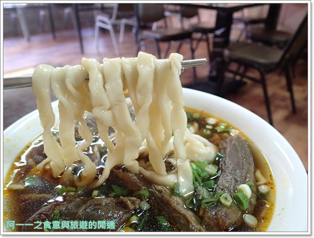 三芝盧師傅牛肉麵雞腿飯image023