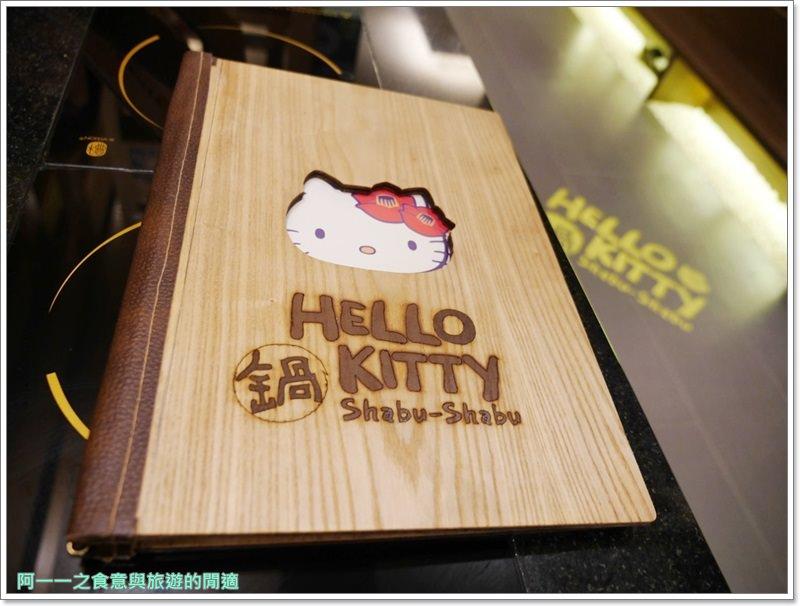 hello-kitty主題餐廳.火鍋.凱蒂貓.涮涮鍋.捷運小巨蛋站美食.聚餐image029
