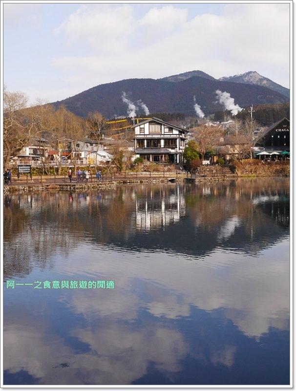 由布院美食.景點.金賞可樂餅.湯之坪橫丁.image011