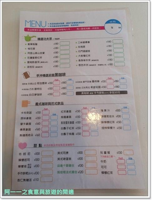 北海岸旅遊石門美食白日夢tea&cafe乾華國小下午茶甜點無敵海景image021