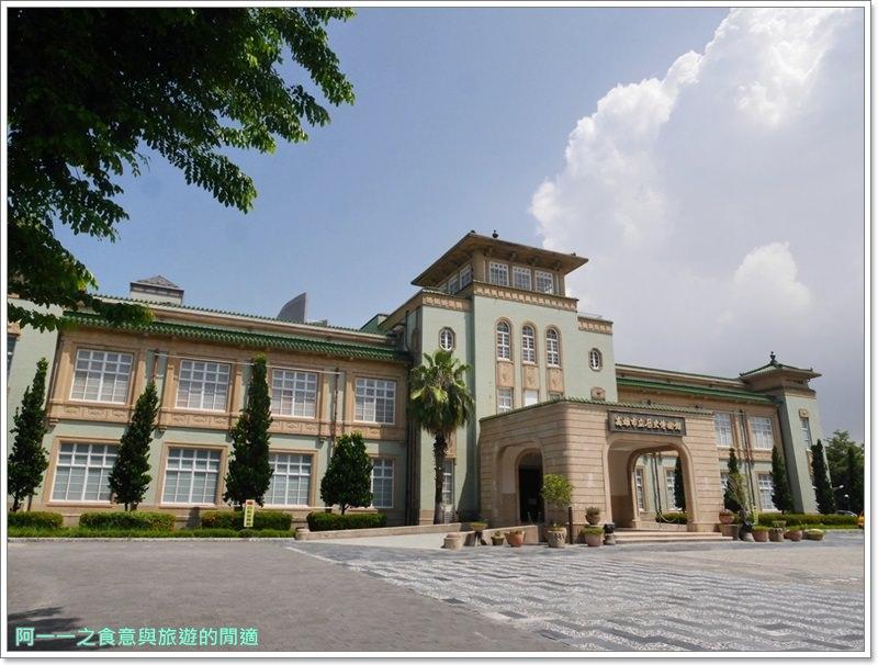 高雄市立歷史博物館.免費.親子旅遊.228.鹽埕埔站.image005