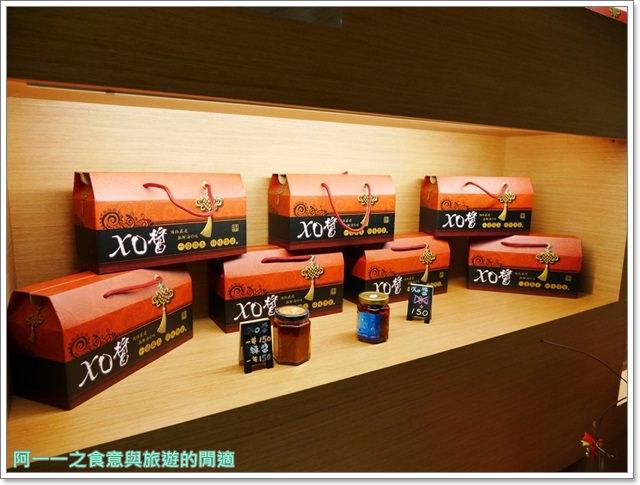 台東美食老東台米苔目食尚玩家小吃老店xo醬image012