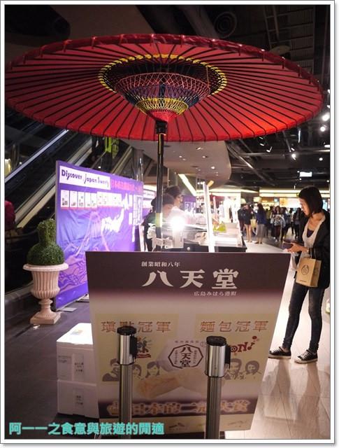 日本廣島排隊美食八天堂奶油麵包抹茶甜點image002