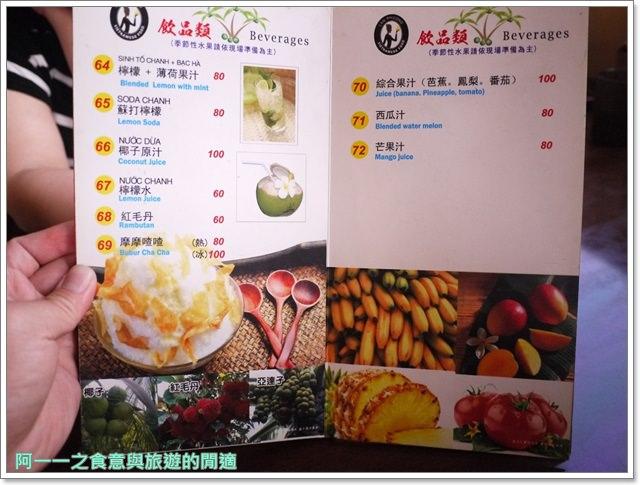 北海岸三芝美食越南小棧黃煎餅沙嗲火鍋聚餐image029
