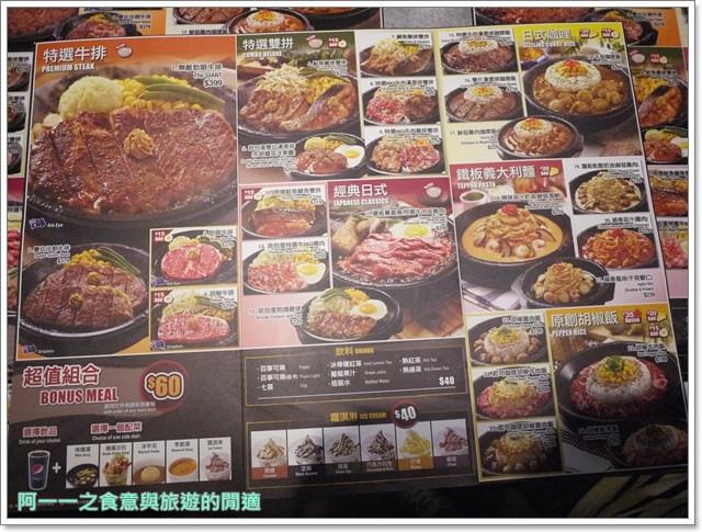 胡椒廚房牛排鐵板料理台北車站image005
