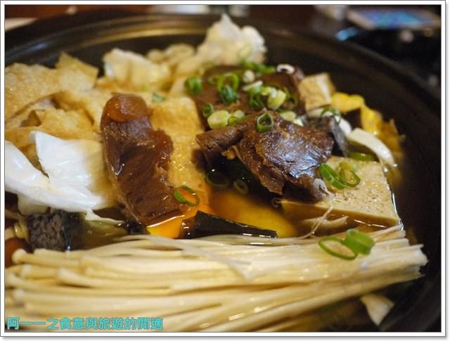 台東平價美食禾昌火鍋市場image014