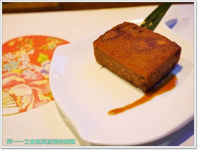 宜蘭羅東美食.大洲魚寮.無菜單料理.海鮮. 景觀餐廳image035