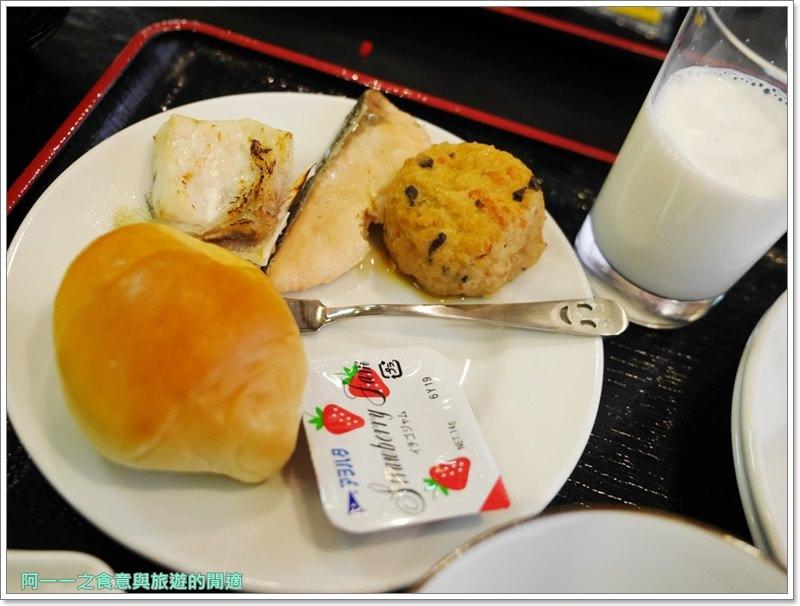 九州別府住宿.溫泉.新鶴田飯店.Hotel-New-Tsuruta.晚餐image096