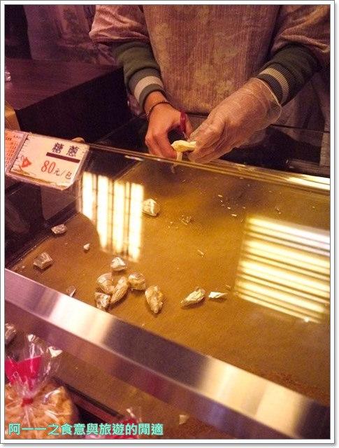 宜蘭傳藝中心糖蔥糖葫蘆image071