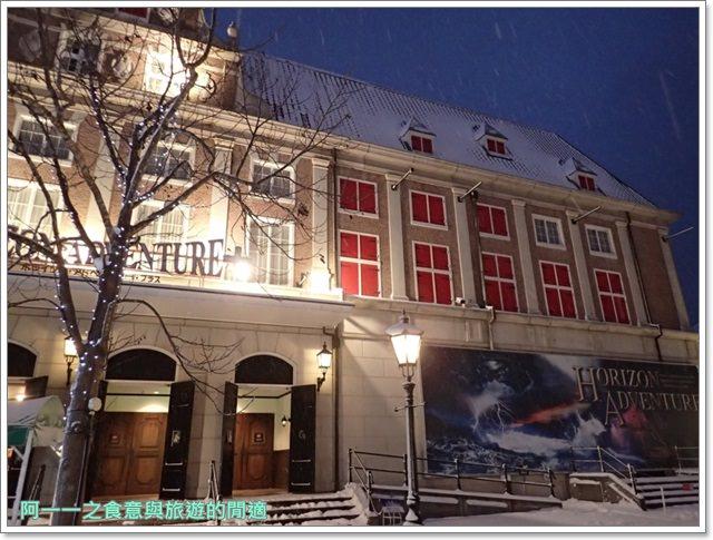 九州旅遊.豪斯登堡.光之王國.雪.日本.主題樂園image045