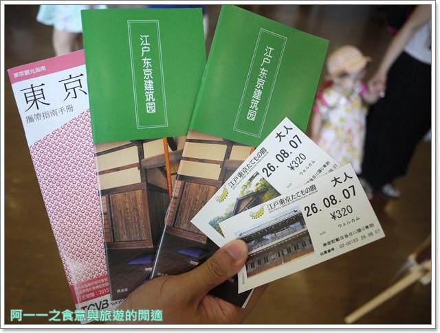 日本江戶東京建築園吉卜力立體建造物展自助image019