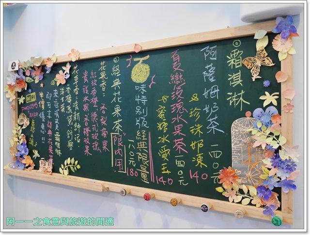 捷運市府站美食.blooming.花果茶霜淇淋.哈密瓜.壹電視image012