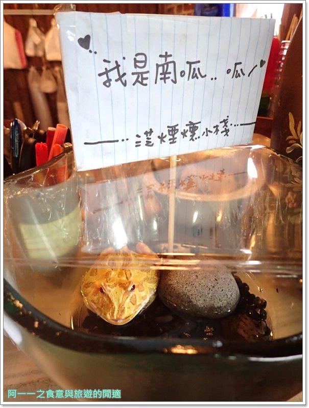 三芝德國豬腳.煙燻小棧.北海岸美食.聚餐.PA061153