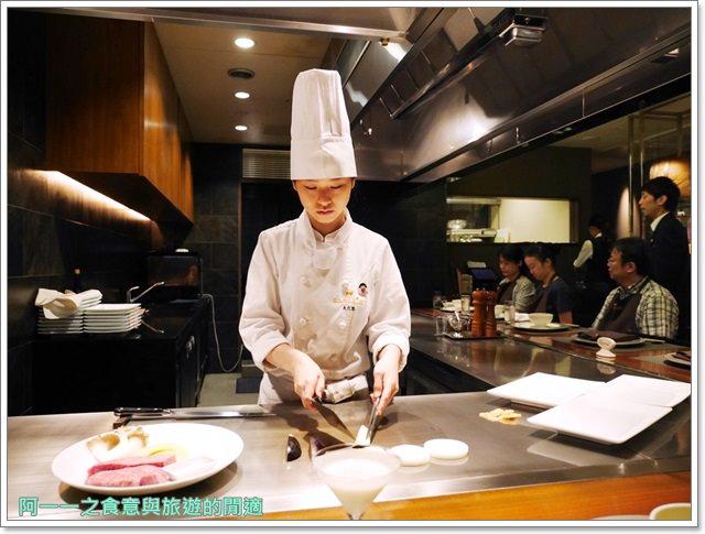 神戶牛排.神戶美食.Kobe-Plaisir.網路訂位image026