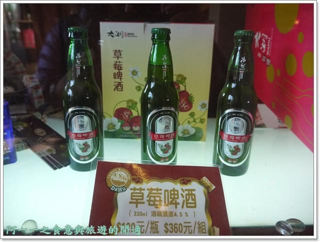 苗栗大湖草莓酒莊花間集image091