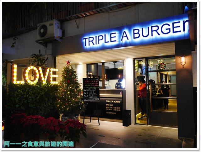 東區韓式漢堡.triple-a-burger.捷運忠孝敦化站美食.聚餐image003