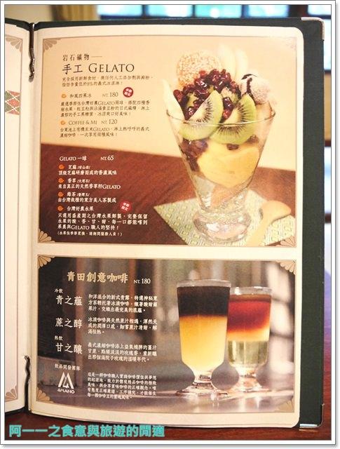 青田七六.捷運東門站美食.老屋餐廳.馬廷英.下午茶.聚餐image039