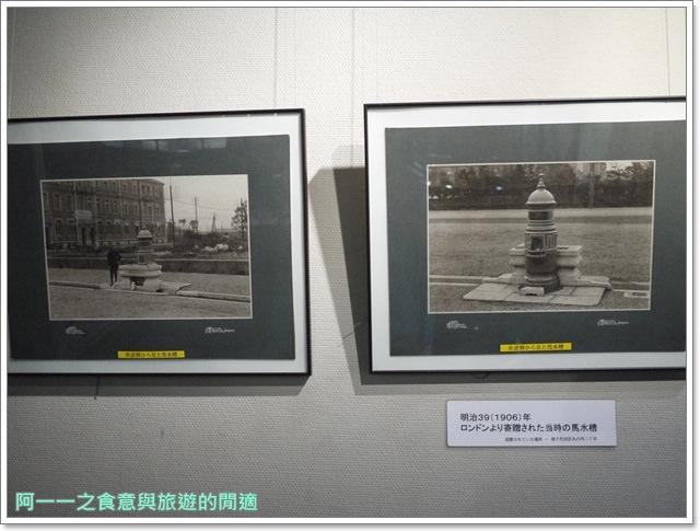 御茶之水jr東京都水道歷史館古蹟無料順天堂醫院image052