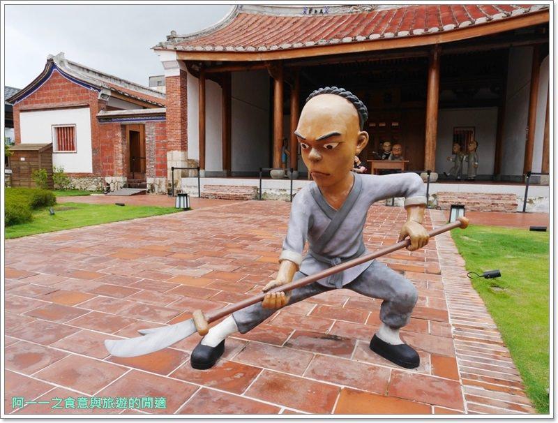 高雄旅遊.鳳山景點.鳳儀書院.大東文化藝術中心image017