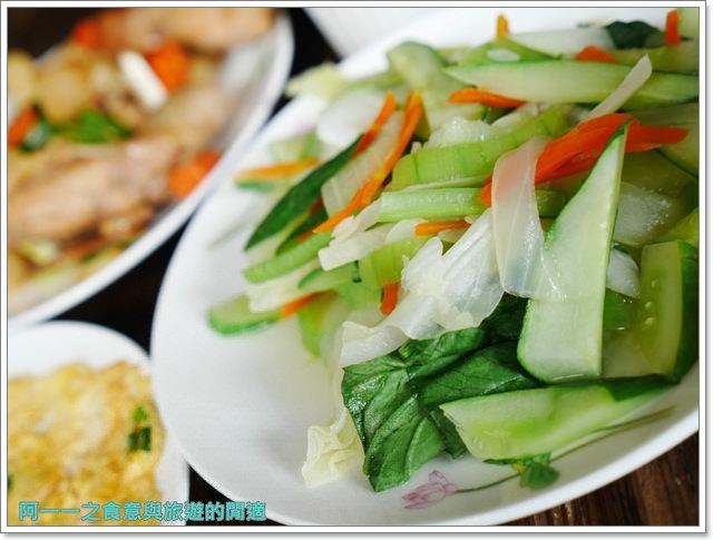 台東美食素食原味天然粗食蔬果健康棧image017