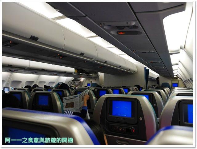 香港自助簽證上網wifi旅遊美食住宿攻略行程規劃懶人包image023