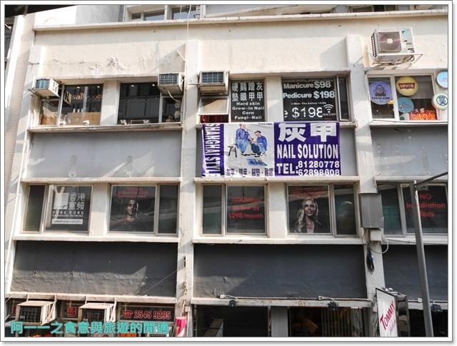 香港景點中環半山手扶梯叮叮車中環街市逛街image018