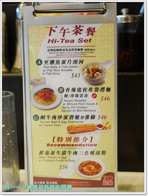 香港太平山美食.翠華餐廳.港式茶餐廳.泰昌餅店.蛋塔.下午茶image009
