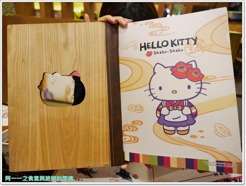 hello-kitty主題餐廳.火鍋.凱蒂貓.涮涮鍋.捷運小巨蛋站美食.聚餐image030