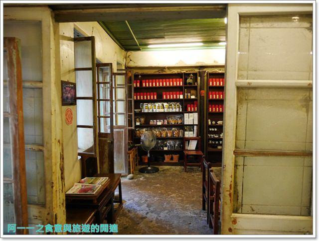 新竹北埔老街.水井茶堂.老屋餐廳.喝茶.膨風茶.老宅image015
