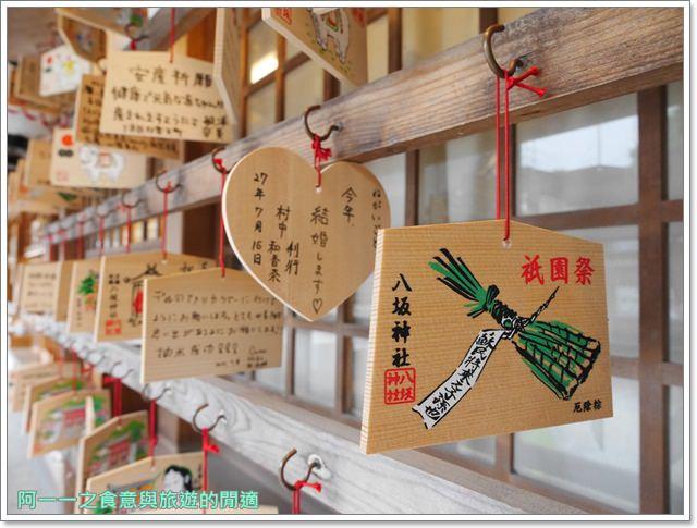 八坂神社.花見小路.鴨川納涼床.京都旅遊.日本自助image032