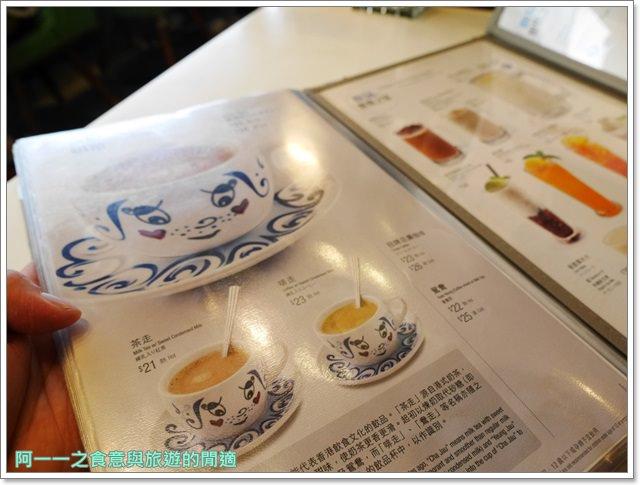 香港太平山美食.翠華餐廳.港式茶餐廳.泰昌餅店.蛋塔.下午茶image007