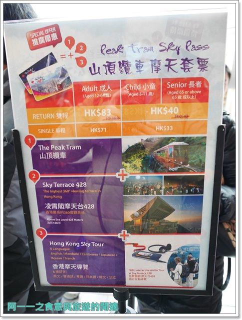 香港旅遊太平山夜景山頂纜車聖約翰座堂凌霄閣摩天台山頂廣場image029