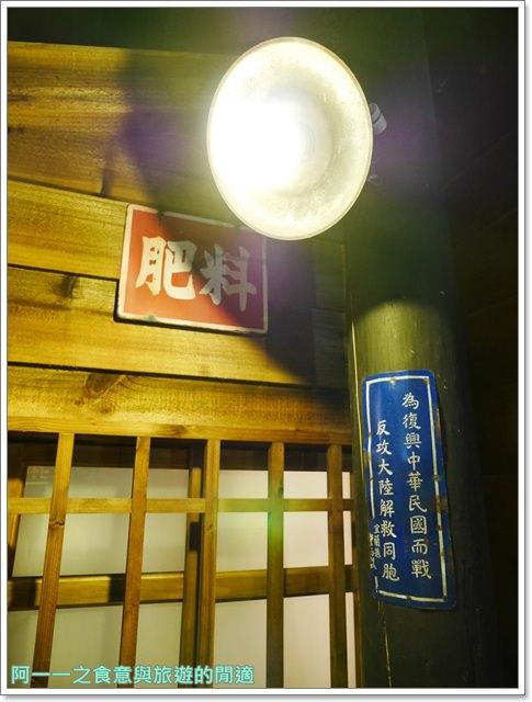 宜蘭羅東觀光工廠虎牌米粉產業文化館懷舊復古老屋吃到飽image041