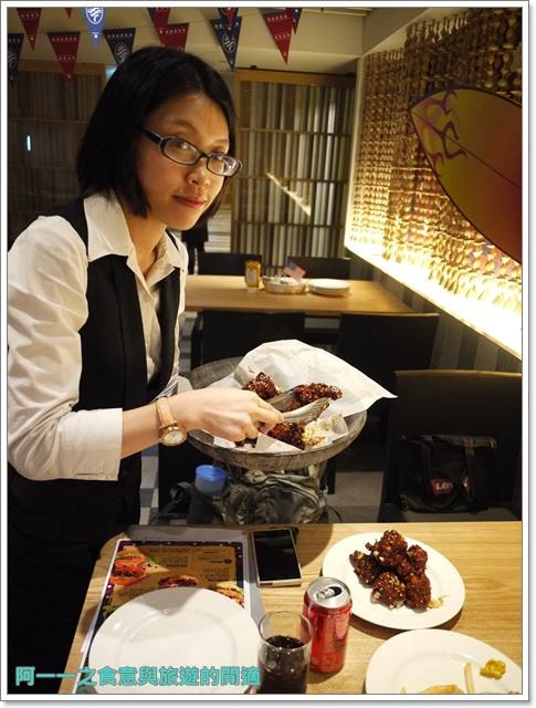 韓式炸雞牛肉漢堡台北西華飯店b-oneimage057