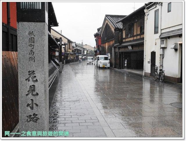 八坂神社.花見小路.鴨川納涼床.京都旅遊.日本自助image008