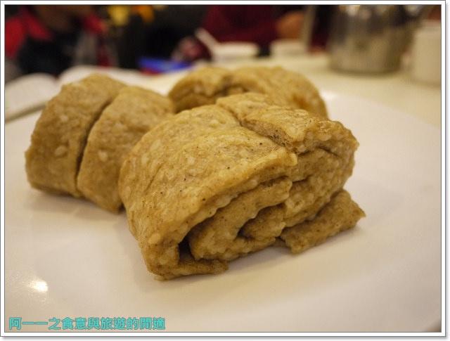 image021北平都一處中式料理