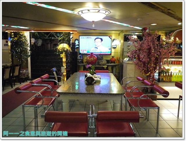 西門町捷運西門站美食東一排骨老店蛋蜜汁image005
