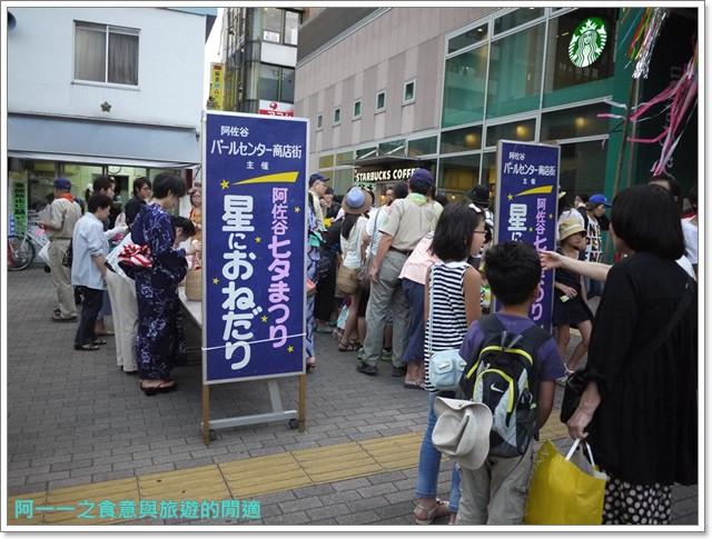 東京祭典阿佐ヶ谷七夕祭り花燈阿佐谷小吃image005
