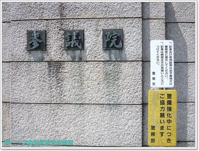 日本東京旅遊國會議事堂見學國會前庭木村拓哉changeimage002