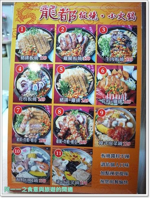 宜蘭傳藝國宴餐廳image041