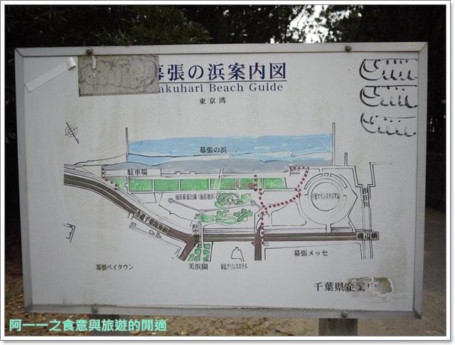 日本千葉景點東京自助旅遊幕張海濱公園富士山image014