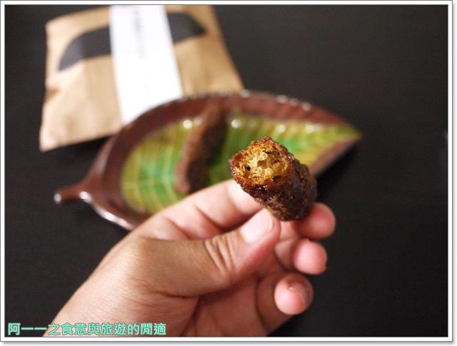 東京伴手禮點心銀座たまや芝麻蛋麻布かりんとシュガーバターの木砂糖奶油樹image034
