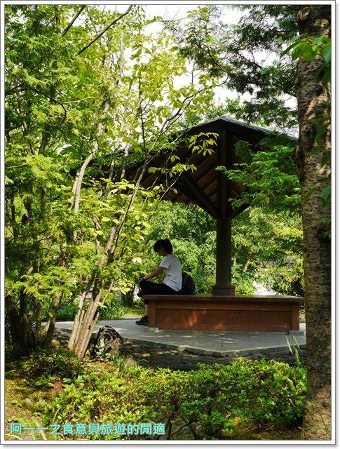 姬路城好古園活水軒鰻魚飯日式庭園紅葉image067