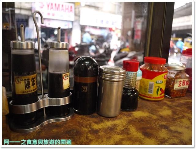 西門町美食李記宜蘭肉焿特殊口味豬血湯image023