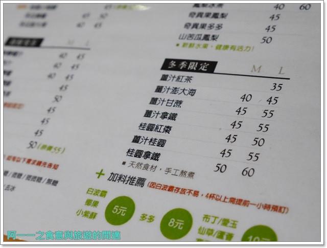 民生社區美食飲料三佰斤白珍珠奶茶甘蔗青茶健康自然image027